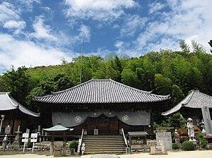 Thirteen Buddhist Sites of Iyo - Jōdo-ji