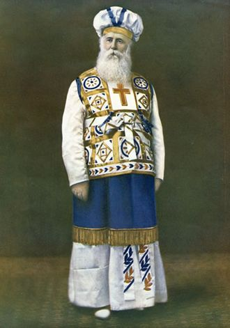"Mirza Ghulam Ahmad - Alexander Dowie in his robes as ""Elijah the restorer"""