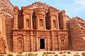 Jordan-18C-031 - The Monastery & Inside.jpg