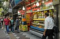 Juice Shop (22062293098).jpg