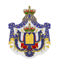 July monarchy coat of arms.png