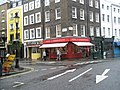 Junction of Catherine and Russell Streets - geograph.org.uk - 1028576.jpg