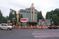 The Jyothi Talkies is a popular cinema theatre in Mangalore