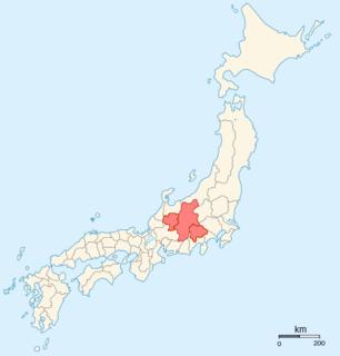 Central Highland (Japan)