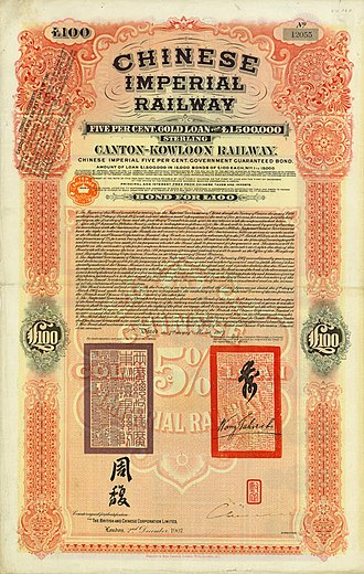 Kowloon-Canton Railway Corporation - £100 bond issued as part of £1.5 million loan for Chinese section