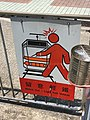 KCRC style Light Rail board.jpg