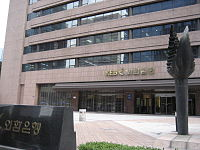 KEB head office.JPG