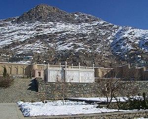 Bāgh-e Bābur in Kabul, Afghanistan