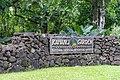 Kahanu Garden Maui (44827045075).jpg