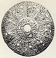 Kalkan shield of Sigismund III obverse.jpg