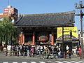Kaminarimon1.jpg