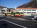 Kanachu Hanbara Bus Terminal.jpg