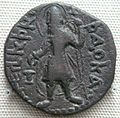 Kanishka I bronze coin.jpg
