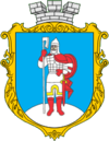 Coat of arms of Kaniv