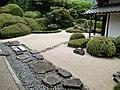 Karikomi jardin 4.jpg