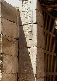 Titulary of Takelot II on a doorway in the temple of Ptah at Karnak.[1]