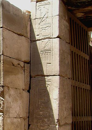 Twenty-third Dynasty of Egypt - Image: Karnak Ptah 08