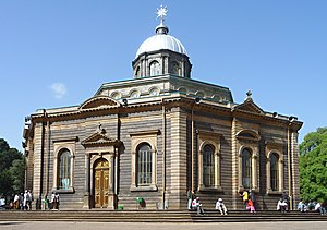 St. George's Cathedral, Addis Ababa - St. George's Cathedral