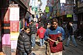 Kathmandu, Nepal, Life on the streets of Thamel.jpg