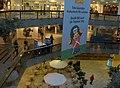 Kauppakeskus Forum Helsinki3.jpg