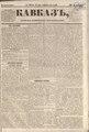Kavkaz 1856 N99.pdf