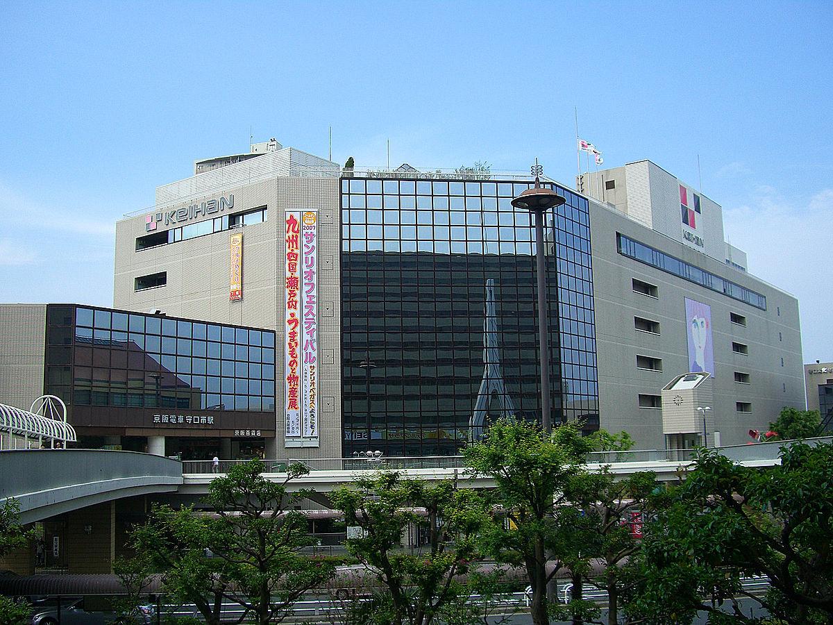 枚方 京阪 百貨店