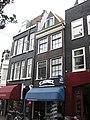 Kerkstraat 155 Amsterdam.jpg