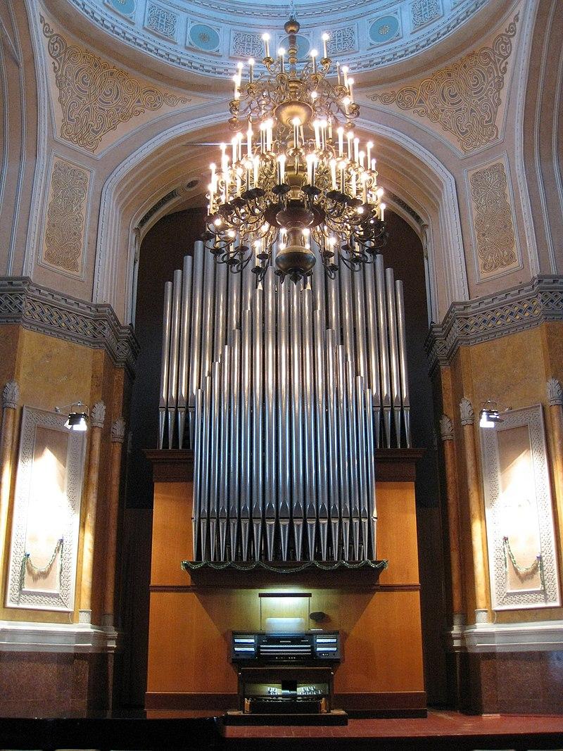 Kharkiv Organ.jpg