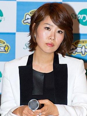 Kim Ji-young (actress born 1974) - Image: Kim Ji young (actress, born 1974) from acrofan