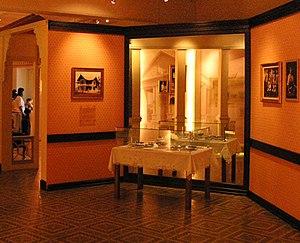 King Prajadhipok Museum - Image: King Prajadhipok Museum 3