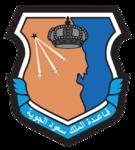 King Saud Air Base Emblem.png