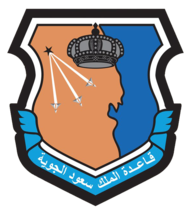 King Saud Air Base Emblem.png