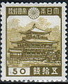 Kinkaku 50sen stamp in 1939.JPG