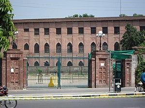 Kinnaird College for Women University -  A view of Kinnaird College