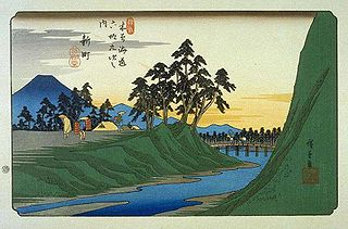 Shinmachi-shuku