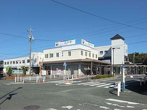 国府站 (爱知县)