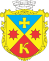 Coat of arms of Kobeliaky