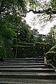 Kochi castle - 高知城 - panoramio (6).jpg