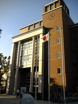 Kokushikan University - Image: Kokushikan daigaku