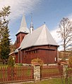 Komańcza, kościół św. Józefa (HB1).jpg