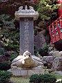 Korea-Danyang-Guinsa Stele 2957-07.JPG