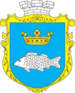 Coat of arms of Korop