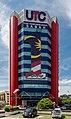 KotaKinabalu Sabah UTC-Tower-03.jpg