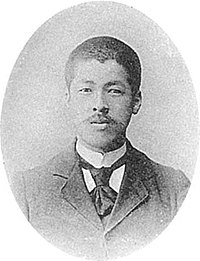 神保小虎 - Wikipedia