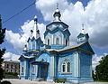 Kremenets Ternopilska-Church of Holy Cross-south-east view.jpg