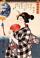 Kuniyoshi Utagawa, Japan, Woman with fan.jpg