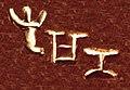 Kushana in Brahmi script (diagonal).jpg