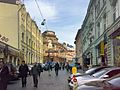 Kuznetsky Most Moscow.jpg