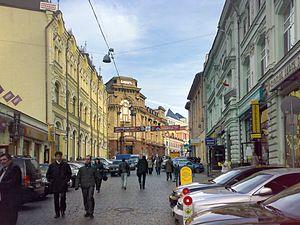Kuznetsky Most - Looking up Kuznetsky Most Street from the crossing with Neglinnaya Street
