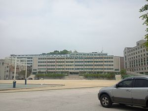 Kwangwoon Electronic Technical High School.jpg